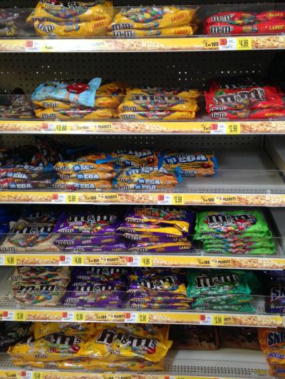 M&M's Crispy at Walmart