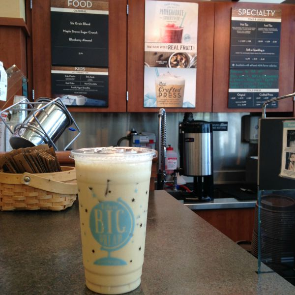Caribou Coffee Crafted Press
